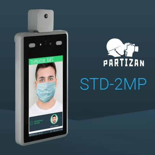 Download PARTIZAN STD-2MP Promo Leaflet